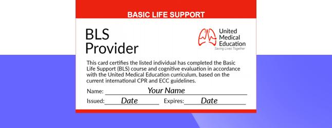 bls acls pals certification cart card cards copy ceu